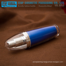 YB-O50 50ml nice blue painted multi cosmetics application beautiful acrylic ball bottle