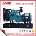 Brand New 80kw 1500rpm Diesel Generator Set with Cummins Engine