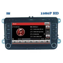 Car DVD for Volkswagen Golf/Jetta/Passat/Cc GPS Player Video (HL-8785GB)