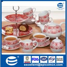 Mayorista de cerámica de té de la gracia, sistema de té de cerámica con la insignia modificada para requisitos particulares, drinkware 19pcs para 6 persona
