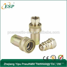 AS-S1 hydraulic quick release coupling