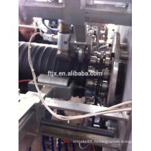Пластиковый намотки трубы стали экструдер/hdpe стальных труб Производственная линия