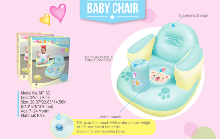 Inflatable Baby Chair For Kids Toddler Infant