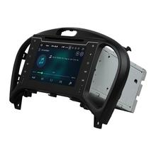 2016 Nissan Juke android 8.0 navi systems
