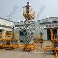 Мобильный механический гидравлический ножничный подъемник весом 300 кг