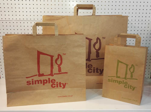 Custom Kraft Paper Shopping Bag With Flat Handle