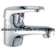 Single Tub Basin Tap (SW-7738)