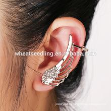 AliExpress недавно в штоке специальная форма крыла rhinestone формы дешевая уха