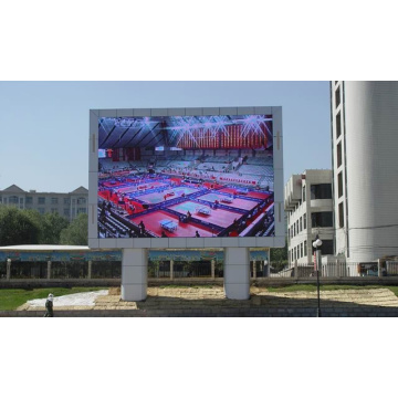 Display a LED per esterni P5 Waterpoof Advertising
