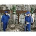 Cosmetic raw materials palmitoyl pentapeptide-3 powder skin