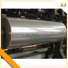 KPET PVDC Coated PET Film