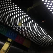 Перфорированный металлический лист с порошковым покрытием в качестве потолка