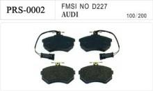 Semi-metallic PRS-0002 auto ceramic brake pad for AUDI A3