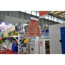 1500 мм высокоскоростной станок CL-80/100/80 H