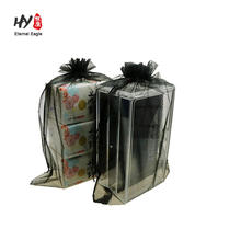 jewelry packing drawable organza bags 7x9cm