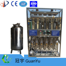 Water treatment machine/industrial water distiller