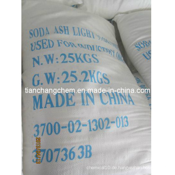 Freie Probe, heißer Verkaufs-Chemikalie, 99.2% Industrie-Grad-Soda-Asche