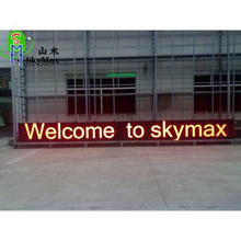 10mm outdoor scrolling single color RED Text LED Message Display