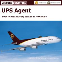 UPS Door to Door Express From Shenzhen/HK to Germany