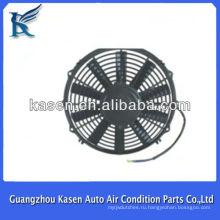 Вентилятор охлаждения автомобиля с 10 прямыми листами для автомобильных принадлежностей