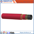 "2"" High Pressure Resistant Steam Flexible Rubber Hose"