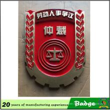 National Emblem for Labor Dispute Arbitration