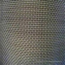 Фильтр воняет сетки /65 млн гофрированный экран воняет сетки