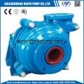 3/2C-AH Cantilevered Horizontal Centrifugal Slurry Pumps