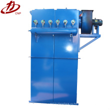 Промышленные низкая цена сборника пыли, dedusting система производитель