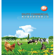 Dicalcium Phosphate Feed Grade for Chicken (DCP18%)