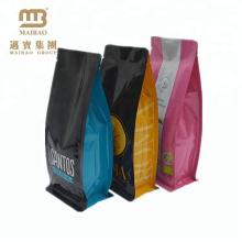 Impressão personalizada Reciclável Vazio Side Gusset Folha de Alumínio De Plástico Vacuum Cura Selado Sacos De Café Feijão Com Válvula