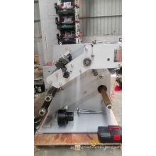 Small Size Air Shaft Slitting Machine