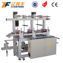 Автоматическая многофункциональная прецизионная машина для ламинирования