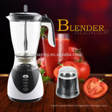 1.5L Plastic 3 Speeds New Design High Quality 2 In 1 Electric Smoothie Blender