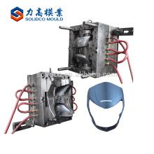 Comprar al por mayor de China Moldeo por inyección de plástico Piezas de motocicleta de plástico Producto de moldeo por inyección