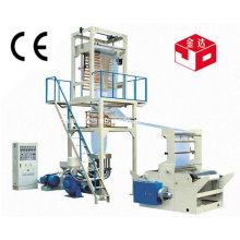 Выдувная машина для производства пакетов Sj-50-700