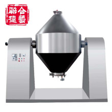 Szh-500 Double Cone Chemical Powder Blending Machine