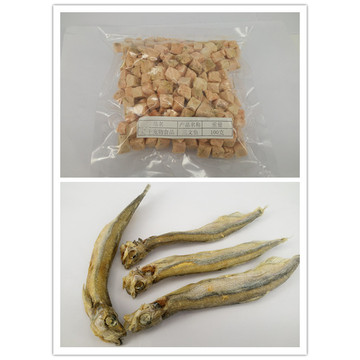 Eastan Freeze Dried Spring Fish & Salmon Food