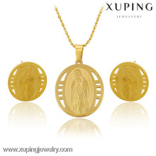 63749 Brand New Unique Pendant Earrings Set Virgin Mary Crystal 14K Gold Fashion Jewelry Set