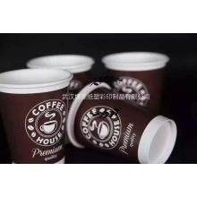 Jetable de la tasse à papier pour le café en haute qualité