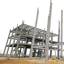 Factory Direct Fast Construction Fabricated Steel Structure Building Made In China