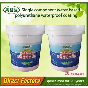 Однокомпонентный На Водной Основе Полиуретановая Гидроизоляция Жидкая Резина Покрытие