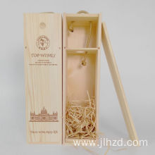 Good quality single - bottle paulownia wine box