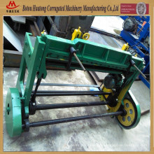Small thickness steel sheet cutting machine