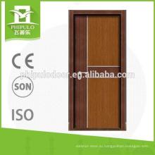 Подходящая по цвету внутренняя меламиновая дверь