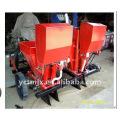 2CM-2A model 4rows Sweet potato seeder