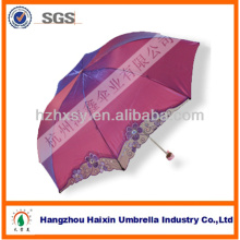 Magic Fabric Fashion Umbrella