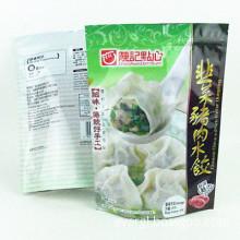 frozen dumplings food packaging bag