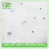 MOF021 High quality, qiaoyifang muslin fabric, 100 baby muslin cotton fabric