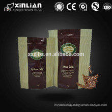 Flat bottom side gusset bag with valve for coffee packaging
